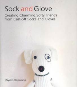 socknglove