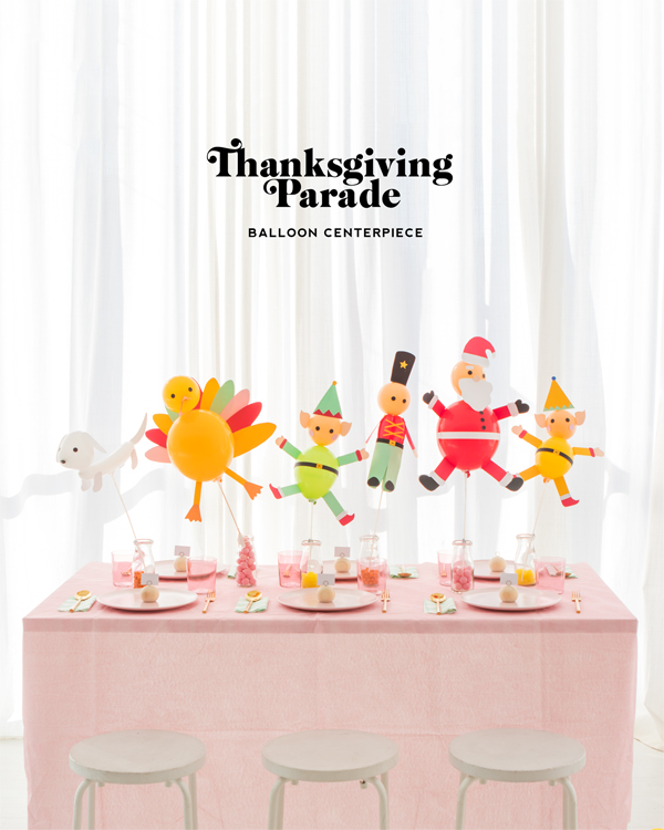 Thanksgiving Parade Balloon Centerpiece | Oh Happy Day!