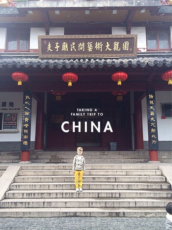 Family Trip to China | Oh Happy Day